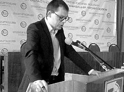 Отчетно-выборная Конференция Рязанской областной организации Общероссийского профсоюза работников жизнеобеспечения (18.02.2020 г.)