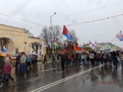 Демонстрация 1 мая 2015 года