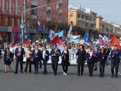 Первомайская демонстрация 2018