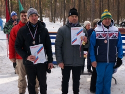 Лыжные гонки (16.02.2019)