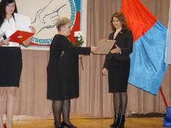 Торжественное заседание Совета Профобъединения (03.12.15.)
