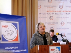 Совет Ассоциации в г.Рязань