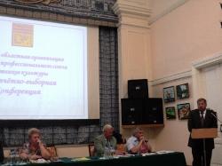 Отчетная конференция работников культуры 25.05.15