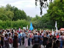 Профсоюзный митинг против повышения пенсионного возраста (26.07.18)