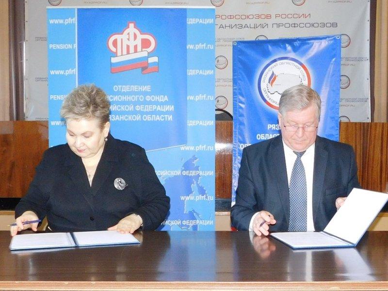 В Профобъединении состоялось подписание Соглашения об информационном взаимодействии