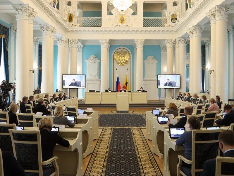 Публичные слушания по проекту закона Рязанской области «Об областном бюджете на 2021 год и на плановый период 2022 и 2023 годов»
