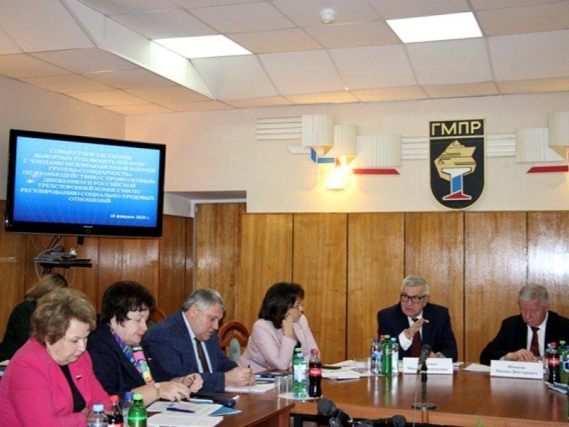 Состоялось заседание межфракционной рабочей группы «Солидарность»