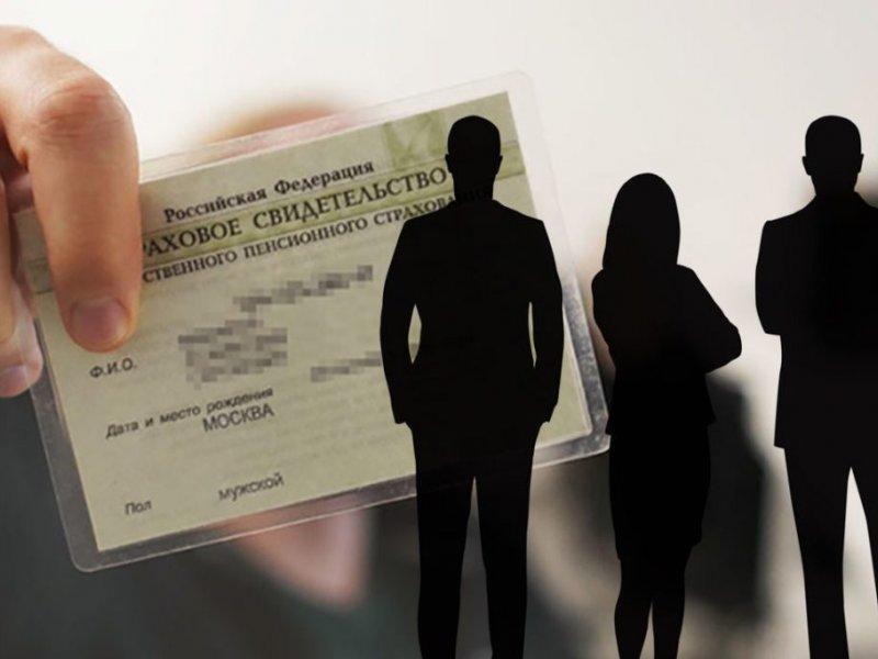 ФНПР готова участвовать в обсуждении подходов по совершенствованию добровольного пенсионного страхования