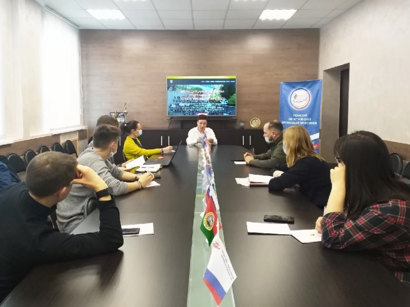 Молодежный совет Профобъединения примет участие в программе ФНПР